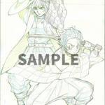 TVアニメ『鬼滅の刃』Blu-ray&DVD第1巻2