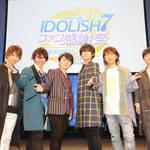アイナナ『ファン感謝祭vol.4 Welcome!愛なNight!』4