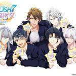 アイナナ『ファン感謝祭vol.4 Welcome!愛なNight!』キービジュアル