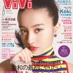 ヒプマイがファッション誌「ViVi」と異色コラボ! 画像