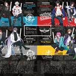 ヒプマイがファッション誌「ViVi」と異色コラボ! 画像1