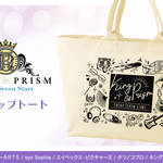 『KING OF PRISM -Shiny Seven Stars-』BIGジップトート