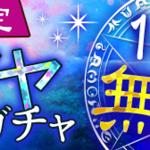 「あやかし恋廻り」3