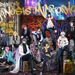 『ヒプノシスマイク』1stフルアルバム