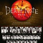 『デスノートTHE MUSICAL』村井良大、髙橋颯らがキャストに決定 画像2