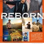 佐伯大地 1stDVD『REBORN』