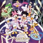 『Disney 声の王子様 Voice Stars Dream Selection』 画像
