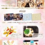 『夢100』×「マチ★アソビカフェ」コラボレーションカフェ2