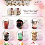 『夢100』×「マチ★アソビカフェ」コラボレーションカフェ3