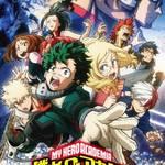 『ヒロアカ』初の劇場版がアニメコミックスに 画像01