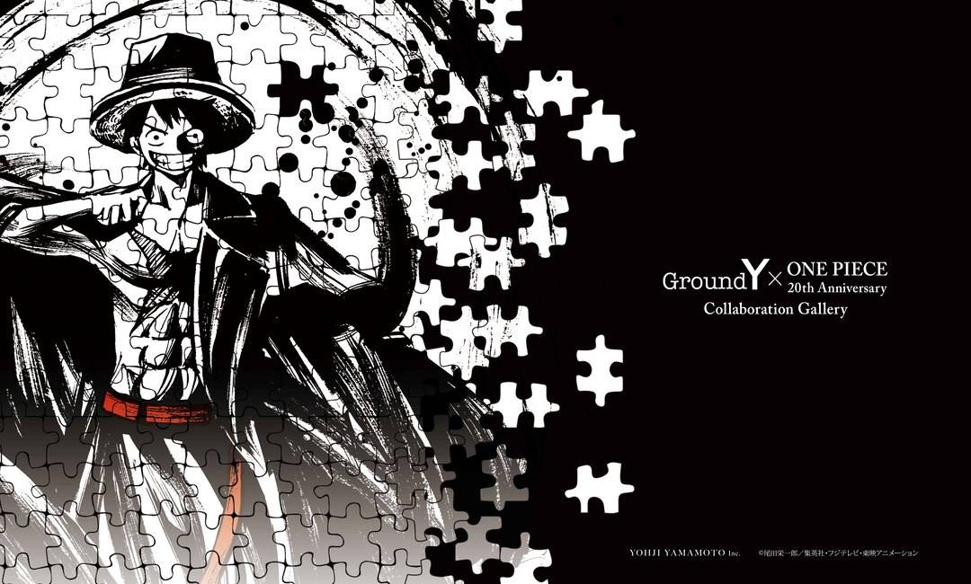 『Ground Y×ONE PIECE 20th Anniversary Collaboration Gallery』 画像