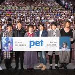 「pet」Wアクターズパーティ 写真12