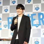 岡田健史さんファンミーティング開催記者会見画像1