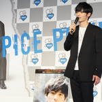 岡田健史さんファンミーティング開催記者会見画像2