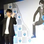岡田健史さんファンミーティング開催記者会見画像5