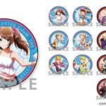 『アイドルマスター SideM』4thライブのトレーディング缶バッジ&クリアファイルの一般発売が決定 画像3