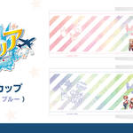 ヘタリア World★Stars マグカップ 画像