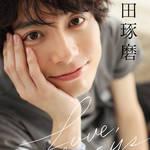 和田琢磨3rd写真集『Love,always』画像1
