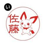 Pokémon PON 画像8