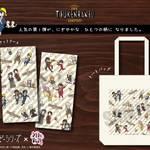 続『刀剣乱舞-花丸-』 トートバッグ チケットケース 画像