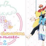 銀魂 × Sanrio characters(サンリオキャラクターズ) ~キャラクターやるのも大変だ2~ 画像
