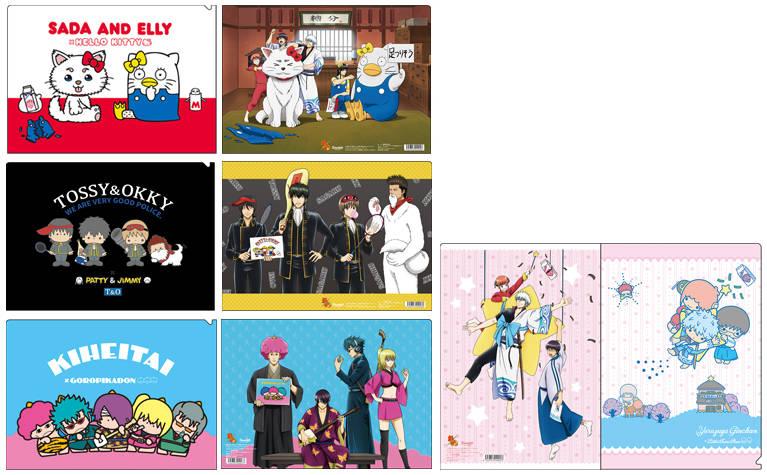 銀魂 × Sanrio characters(サンリオキャラクターズ) ~キャラクターやるのも大変だ2~ クリアファイル 画像