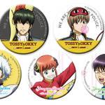 トレーディング缶バッジ 銀魂 × Sanrio characters(サンリオキャラクターズ) ~キャラクターやるのも大変だ2~ 画像