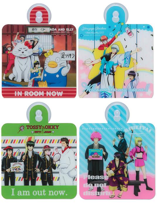 ドアプレート  全4種 銀魂 × Sanrio characters(サンリオキャラクターズ) ~キャラクターやるのも大変だ2~ 画像