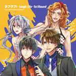 「ラフラフ!-laugh life-」ドラマCD発売 画像