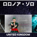 「世界コスプレサミット2019」開催! 過去最大40の国と地域から日本に集結『ONE PIECE』の最終決戦も numan9