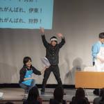『伊東健人・狩野翔のスイどう』1stイベントレポート 画像3