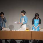 『伊東健人・狩野翔のスイどう』1stイベント後インタビュー 画像2