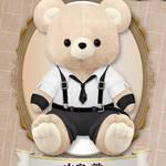 文豪ストレイドッグス My Dear Bear 中島敦 画像
