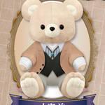 文豪ストレイドッグス My Dear Bear 太宰治 画像