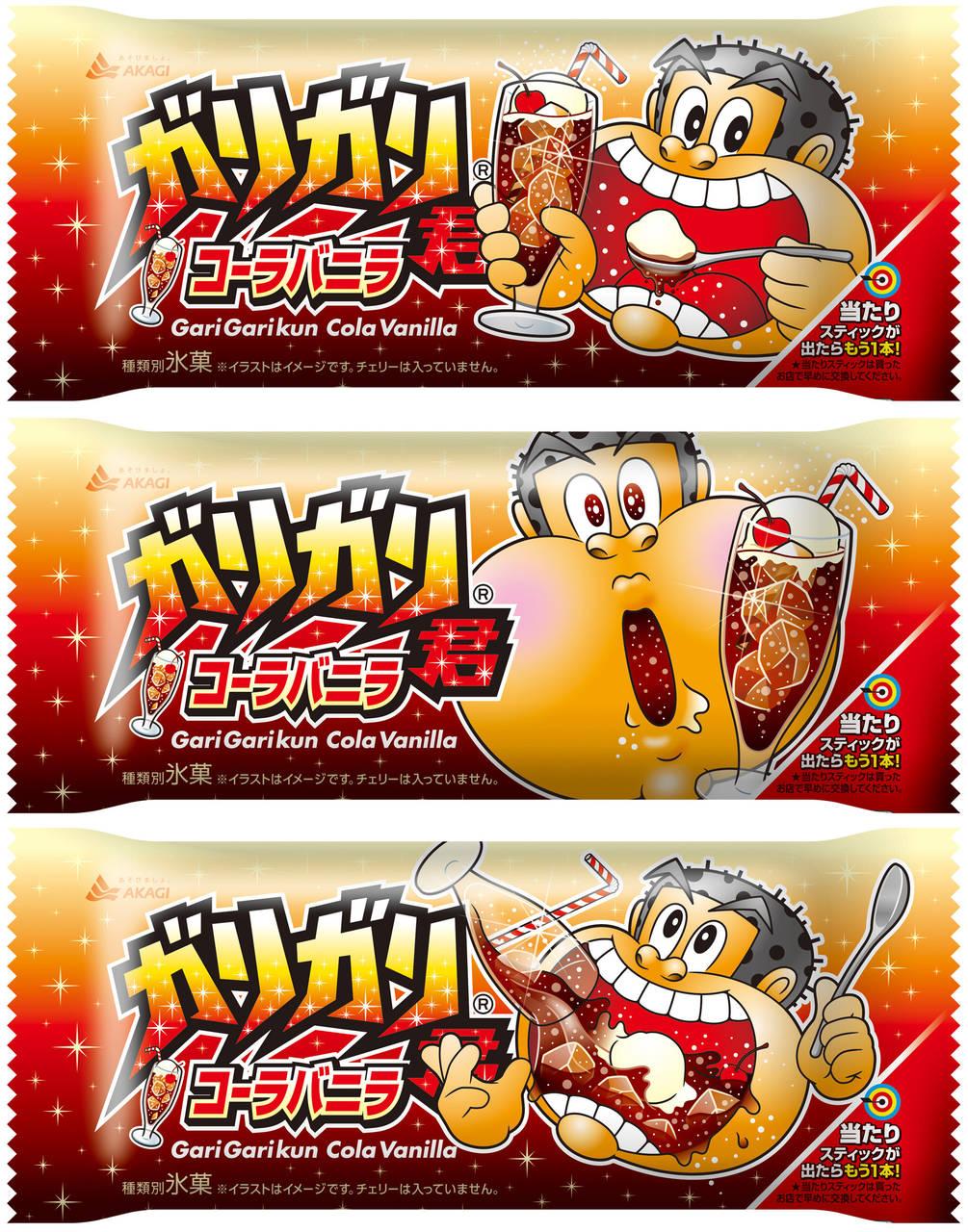 『ポケモン』×『ガリガリくん』3