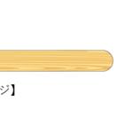 『ポケモン』×『ガリガリくん』9