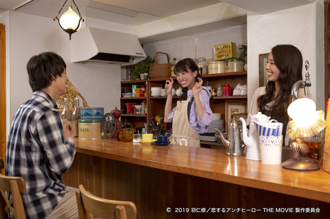 高崎翔太主演映画『恋するアンチヒーロー』場面写真11