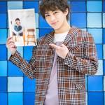 米原幸佑、1st写真集『L~if~E』増刷&大阪でのリリースイベント決定!4