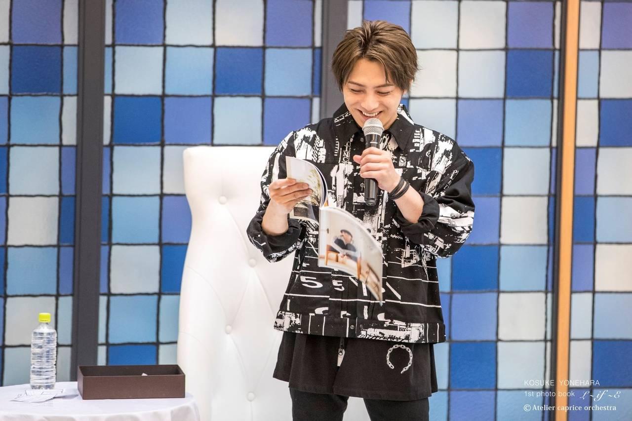 米原幸佑、1st写真集『L~if~E』増刷&大阪でのリリースイベント決定!6