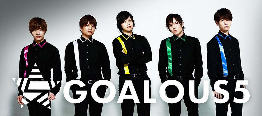 『GOALOUS5のGO5チャンネル』1