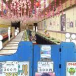 """『さらざんまい』""""第八皿""""先行カット&あらすじ公開!5"""