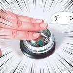 """本能のままに""""推せる""""「尊いボタン」を連打ッ! 画像2"""