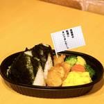 「おまたせしました!栄養素のお届けです」弁当  1,000円