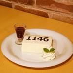 白血球(好中球)の仕事終わりチーズケーキ:1,050円