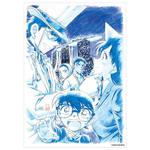 『名探偵コナン 紺青の拳』 メモリアルアルバム 画像2