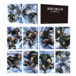 『進撃の巨人展FINAL』ポストカードセット
