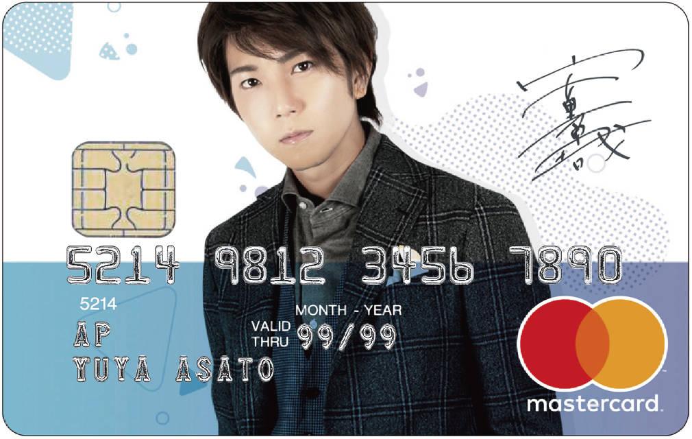 2.5次元俳優のクレジットカードがついに登場!画像1