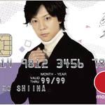 2.5次元俳優のクレジットカードがついに登場!画像2
