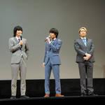 映画『広告会社、男子寮のおかずくん 劇場版』完成披露上映会 画像1