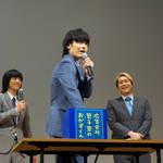 映画『広告会社、男子寮のおかずくん 劇場版』完成披露上映会 画像5